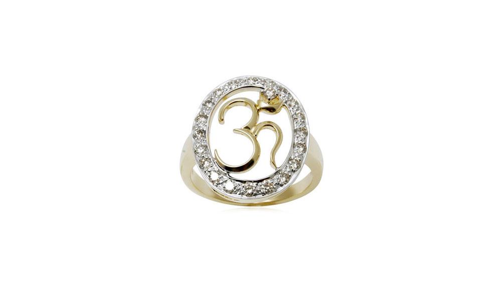 Rings In Sunrays
